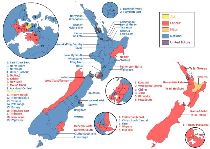 2014 election result